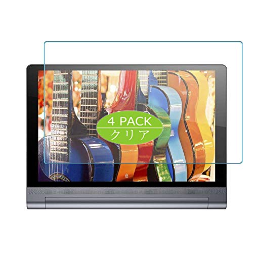 VacFun 4 Piezas HD Claro Protector de Pantalla Compatible con Lenovo Yoga Tab 3 Pro 10 10.1' YT3-X90F, Screen Protector Sin Burbujas Película Protectora (Not Cristal Templado) New Version