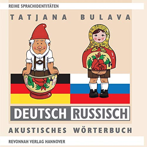 Sprachidentitäten. Deutsch-Russisch Titelbild