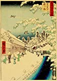 HuGuan PóSter Y Estampados 60x90cm Estilo Antiguo japonés Adecuado para la decoración del hogar T1 Lienzo Pintura Pared Arte Cuadros Sin Marco