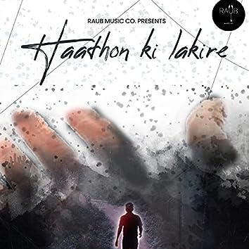 Haathon Ki Lakire