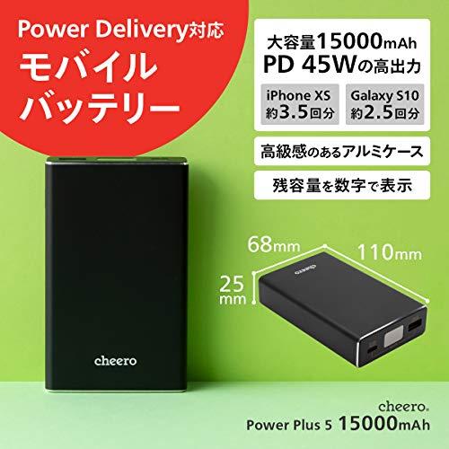 516SjHqS5aL-PD45W出力のモバイルバッテリー「cheero Power Plus 5 15000mAh」をレビュー!Chromebookに良いかも