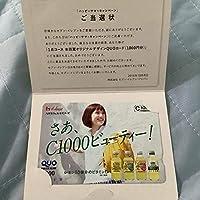 本田翼 限定 抽選 非売品 サマーキャンペーン