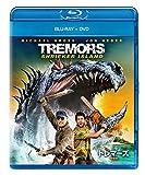 トレマーズ 地獄島 ブルーレイ+DVD[Blu-ray/ブルーレイ]