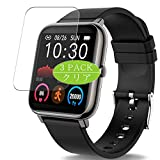 [3 Pack] Synvy Screen Protector, Compatible with YoYoFit SW303A SW303 smartwatch Smart Watch TPU Film Protectors [Not Tempered Glass]