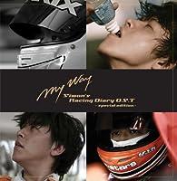 リュ・シウォンのレーシングダイアリー公式OST 【初回限定盤】