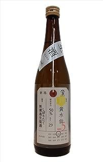 新潟県 荷札酒【にふだざけ】黄水仙 純米大吟醸 【要冷蔵】 720ml