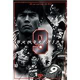 Masahiro Fukuda No.9 [DVD]