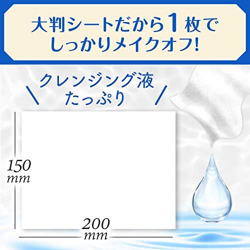 ビフェスタうる落ち水クレンジングシートブライトアップ46枚