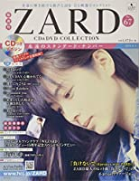 隔週刊ZARD CD&DVDコレクション(67) 2019年 9/4 号 [雑誌]