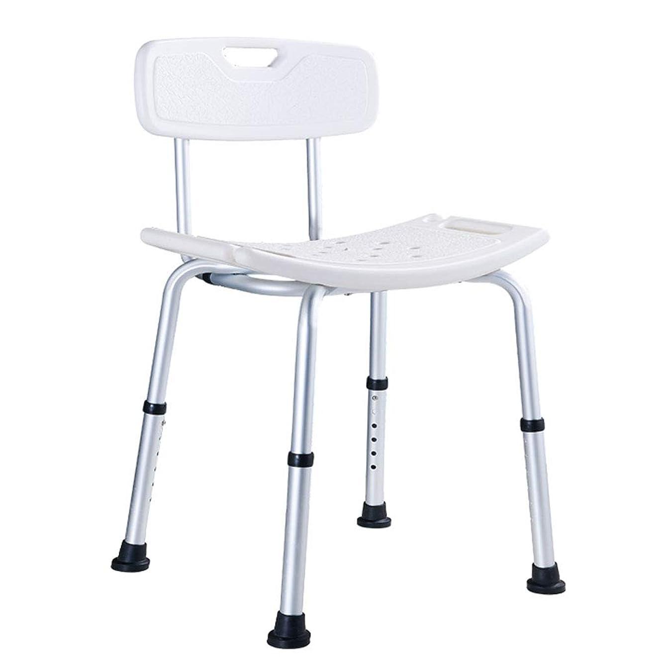 配分飢追う耐荷重150kgシャワーシート、高さ調節可能な背もたれシャワーシート、排水穴付きシャワーシート+目に見えないアームレスト+ PEパネル、高齢者用シャワーシート、妊婦、身体障害者用、白