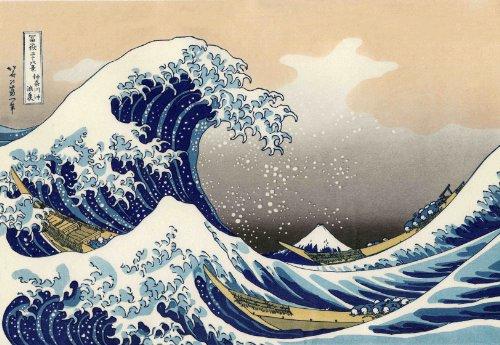 Pyramid America Great Wave of Kanagawa Katsushika Hokusai Poster Art Print