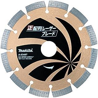 マキタ(Makita) ダイヤモンドホイール 正配列レーザーブレード 外径154mm A-53497
