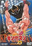 キン肉マン Vol.4[DSTD-06334][DVD]