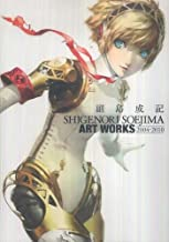 Shigenori Soejima Art Works 2004-2010 Art Book (in Japanese)