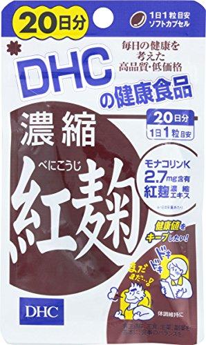 DHC 20日 濃縮紅麹 20粒