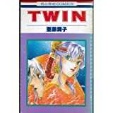 Twin (花とゆめCOMICS)