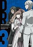 ダンガンロンパ3 -The End of 希望ヶ峰学園-〈未来編〉DVD II〈初回...[DVD]