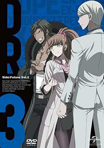 ダンガンロンパ3 -The End of 希望ヶ峰学園-(未来編)DVD II(初回生産限定版)