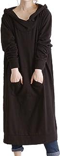 [ゴールドジャパン] 大きいサイズ レディース ワンピース パーカー 裏毛 ポケット ミディアム 長袖 フード ロング 暖かい