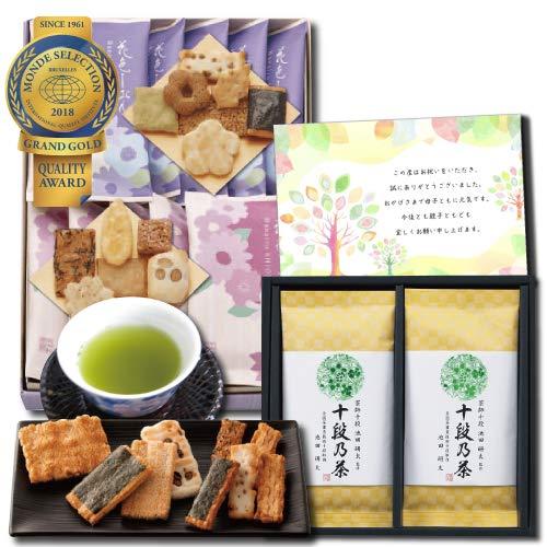 内祝い のし メッセージカード 付き 和菓子 あられ せんべい 詰合せ & 最高位茶匠監修 高級日本茶 銘茶 お祝い お返し (DB)