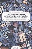 Guitarra Galega: Breve história da viola (violão) na Galiza: 9 (Alicerces)