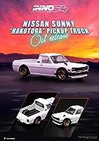1/64 INNO 日産 SUNNY ピックアップ Truck 白 pickup nissan