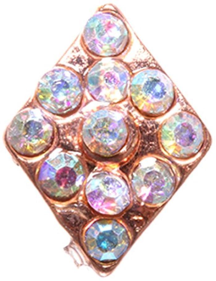 可能性集計見せますダイヤ オーロラ(各2個) ピンクゴールド