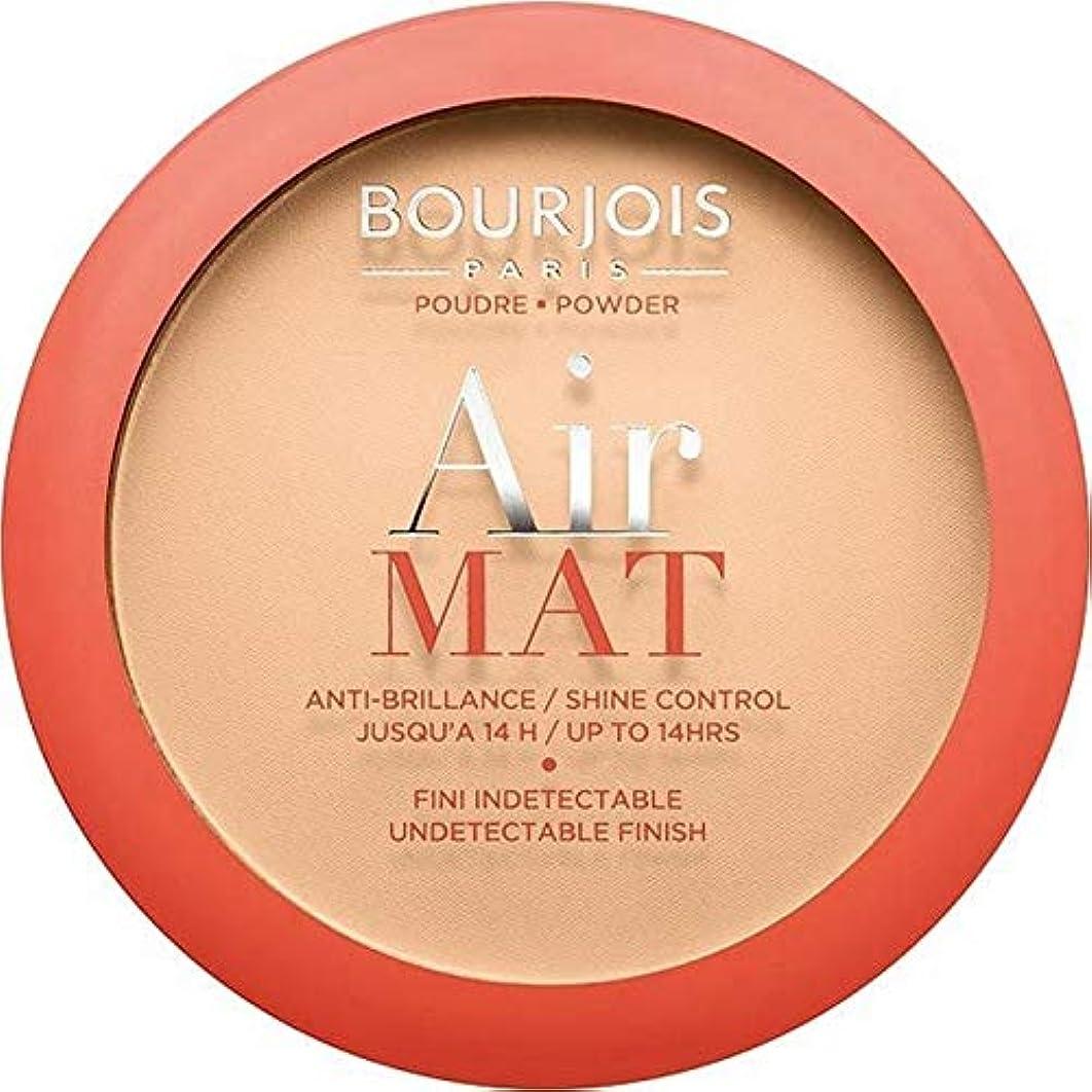 フィットネス劣る包囲[Bourjois ] ブルジョワ空気マット圧粉 - ライトベージュ - Bourjois Air Mat Pressed Powder - Light Beige [並行輸入品]