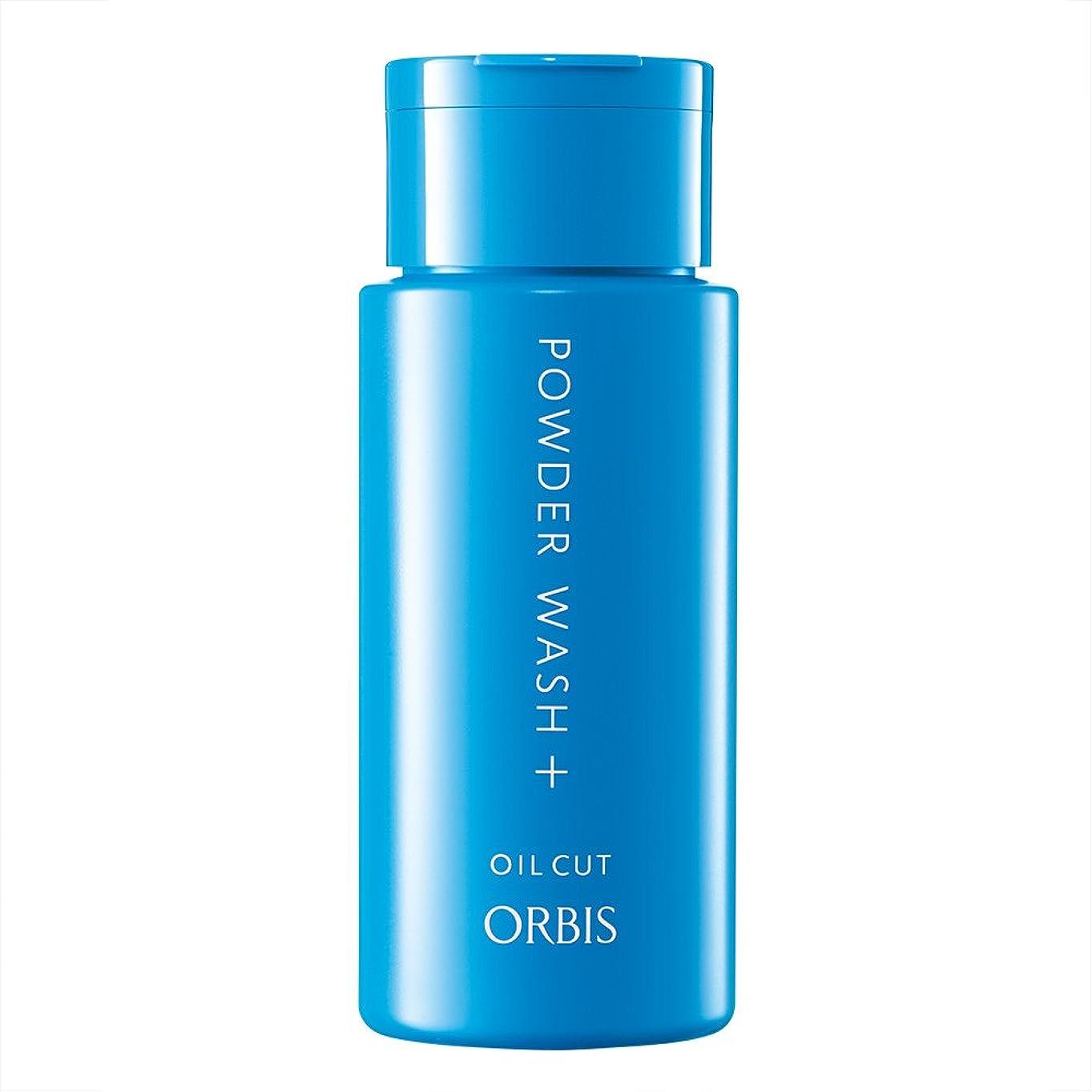 政治的事業ひばりオルビス(ORBIS) パウダーウォッシュプラス 50g ◎酵素洗顔パウダー◎