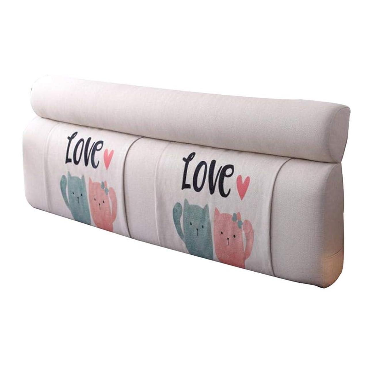 スローピザ敬意ベッドサイドクッションソフトケースウエストパッドサポート快適なベッドルームリネン、ヘッドボード付き/なし、3色、5サイズ(120cm)