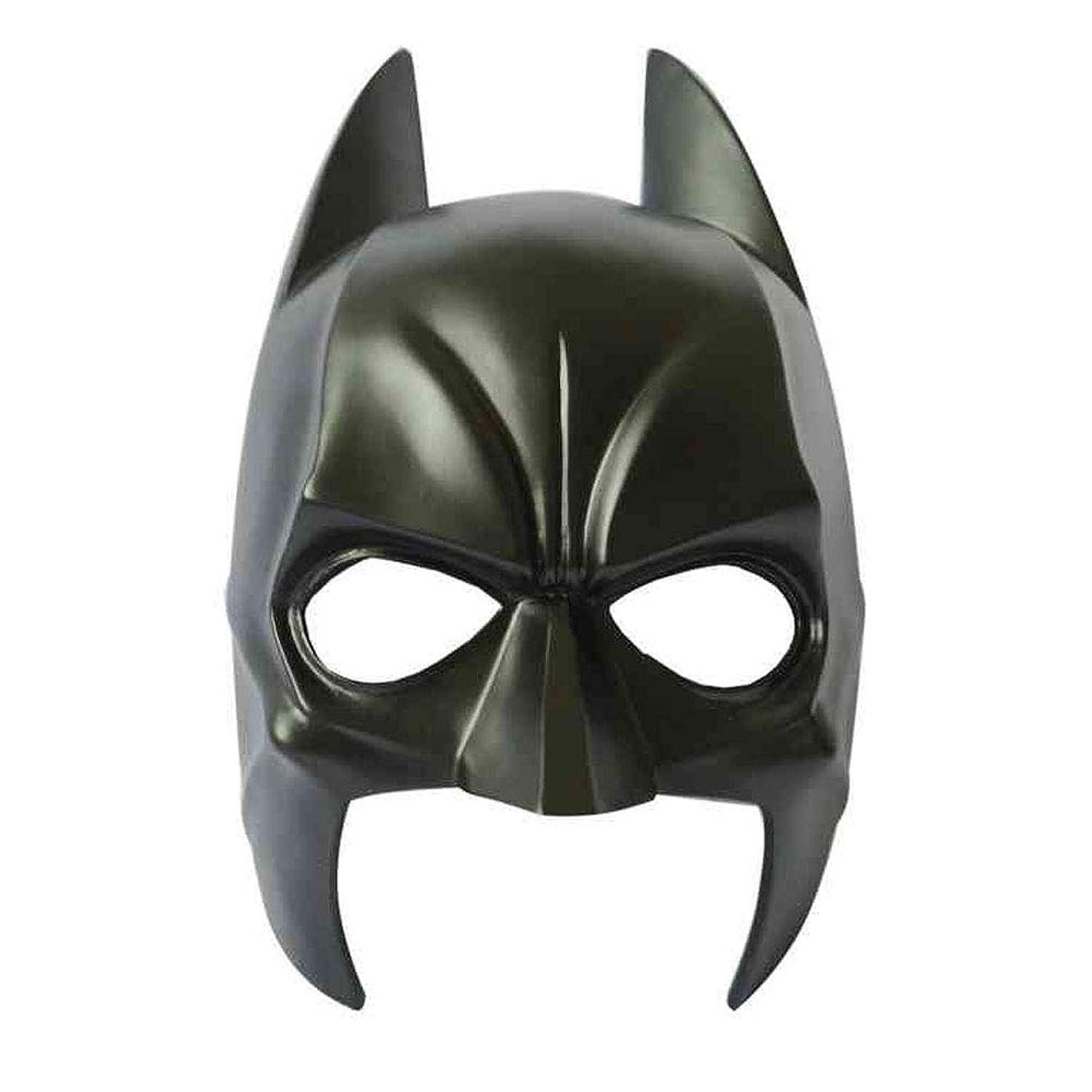 辛いスーツケース三ハロウィンホラーバットマンマスクプロムヒーローヘルメットアニメマスク