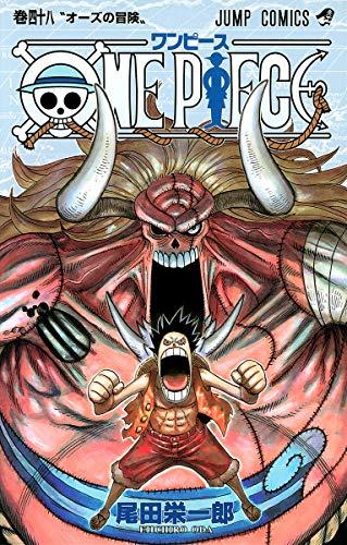 ONE PIECE 48 (ジャンプコミックス)