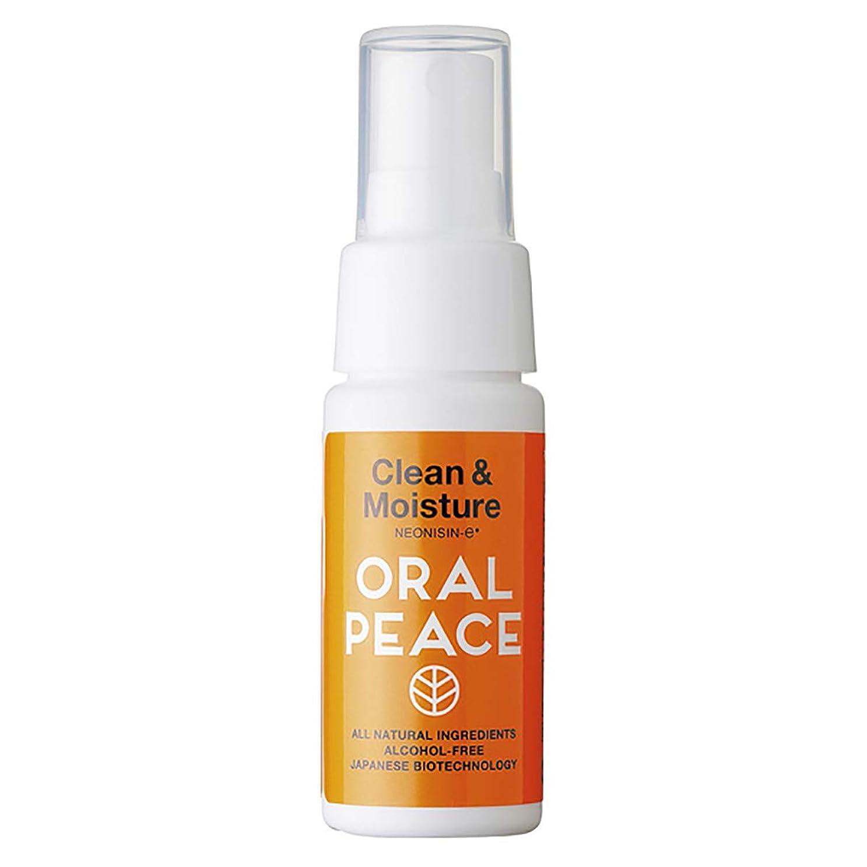 パテ株式会社声を出してオーラルピース クリーン&モイスチュア スプレー30ml オレンジ