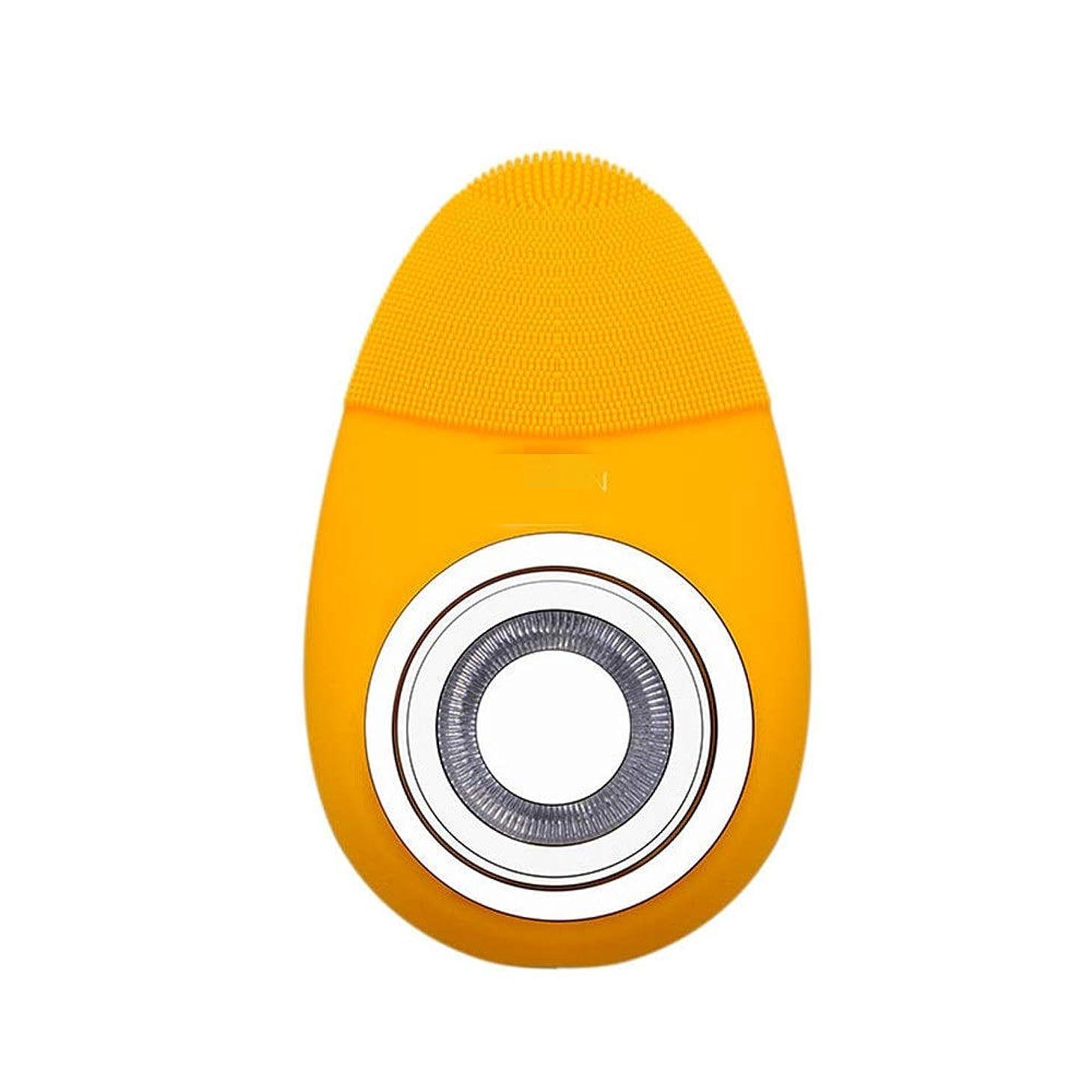 消費変数妻LYgMV 多機能電気恒温シリコーンクレンジング楽器赤灯肌清潔毛穴クリーナー輸入機器美容機器 (Color : Yellow)