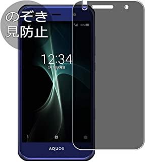 Synvy Privacy Screen Protector Film for au AQUOS Serie Mini SHV38 / SoftBank AQUOS Xx3 Mini Sharp 0.14mm Anti Spy Protective Protectors [Not Tempered Glass] Updated Version