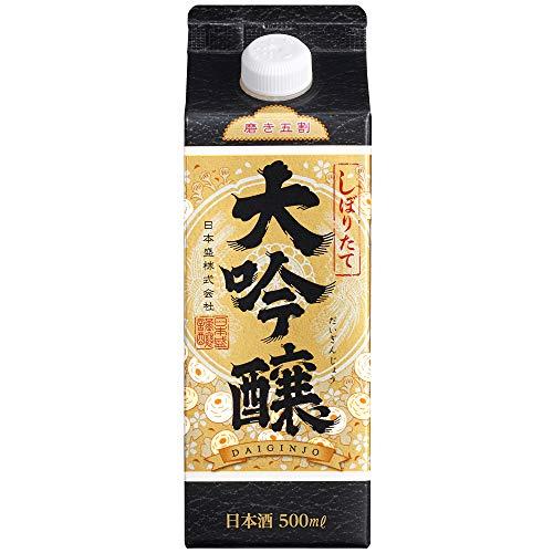日本盛『大吟醸』
