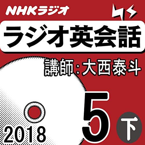 『NHK ラジオ英会話 2018年5月号(下)』のカバーアート