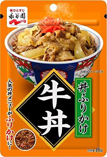 永谷園 丼ふりかけ 牛丼 40g