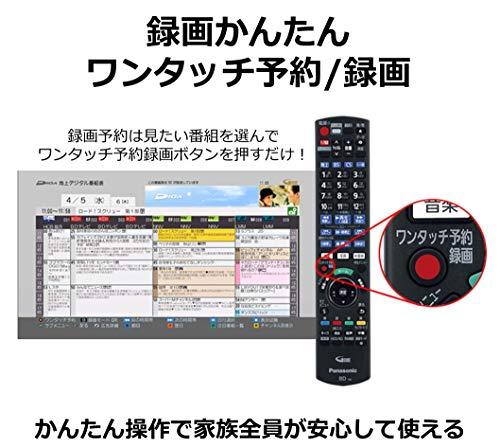パナソニック1TB2チューナーブルーレイレコーダー4Kアップコンバート対応おうちクラウドDIGADMR-2W100
