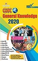 General Knowledge 2020 (सामान्य ज्ञान - 2020)