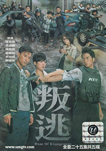 Ruse of Engagement (HK TVB Drama, US Version 5 DVD, 25 Eps, English/Chinese Subtitles, All Region)