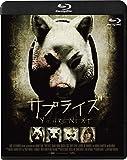 サプライズ Blu-ray