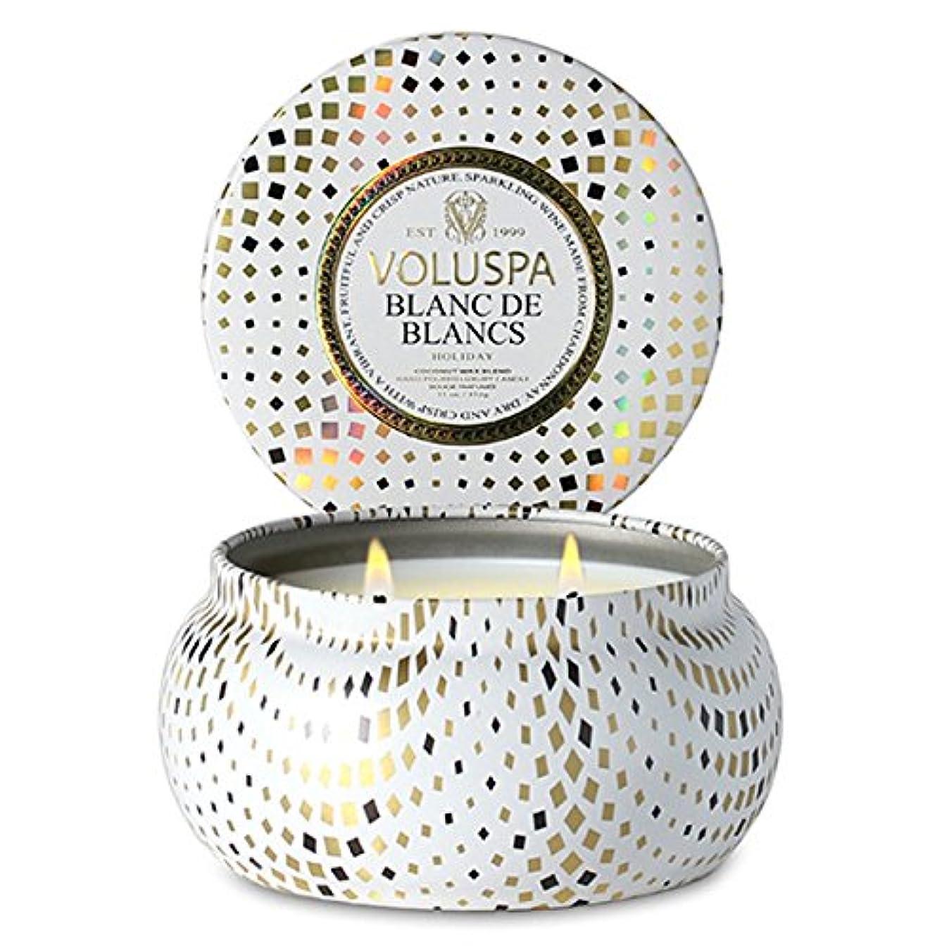 浴室発揮する草Voluspa ボルスパ メゾンホリデー 2-Wick ティンキャンドル ブラン ド ブラン BLANC DE BLANCS MASION HOLIDAY 2-ウィック Tin Glass Candle