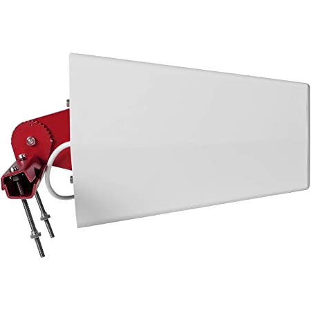 Wilson Electronics Home Outside Directional Antenna (314445) - Made Exclusively for weBoost Home Cell Phone Signal Boosters