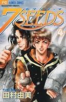 7SEEDS (4) (フラワーコミックスアルファ)