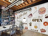 写真の壁紙コーヒーショップケーキショップの背景の壁リビングルームの壁の芸術の壁の装飾の家の装飾のための大きな壁壁画シリーズの壁紙-98.4x68.9inch/250cmx175cm
