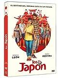 Los Japón [DVD]