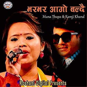 Bharbhar Aago Baldai