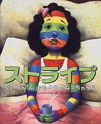 #ブックカバーチャレンジ @oyakojikann_kotiさん 3