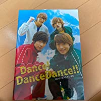DanceDanceDance パンフレット 直筆サイン入り